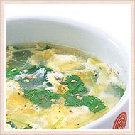 大福のスープは